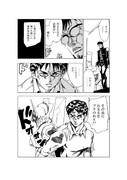 jojo×eva3(トレース)