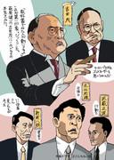 NHK特集ドラマ どこにもない国