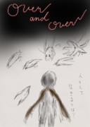 over and over 同種の者達