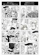 東方4こま漫画げきじょーⅡ