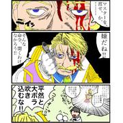 英霊無双(仮)