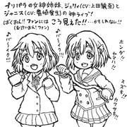けいおん!&ばくおん!!