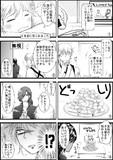 『ドッキリ鶴さん』