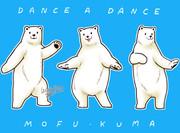 踊る白クマ
