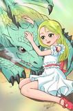 王女とドラゴン