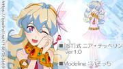 【MMD】[IST]式 ニア・テッペリン ver1.0【モデル配布】