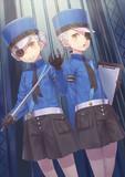 看守の双子