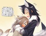 イタリアオオカミとタイリクオオカミ(漫画版)