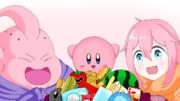 ピンクの大食い×3