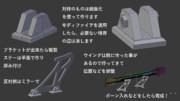 【Blender】楽しいエアロの作り方^^