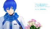 【KAITO V3】 なんてね 【カバー】御礼