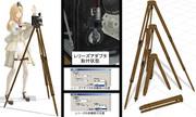 【モデル配布】木製三脚1890_v1.0