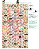 【TW5】菩薩累乗会ごちゃマップ3