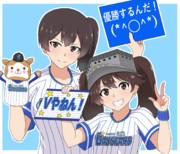\横浜優勝!/