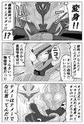 仮面ライダークローズマグマの漫画