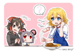激辛Katsu Curryを平気で食べるweb姉貴とそれに引くmarukofji
