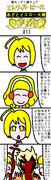 あざとイエロー大戦HUGSMILE 11