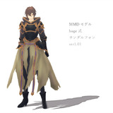 【MMDグラブル】サンダルフォンver1.01【モデル配布】