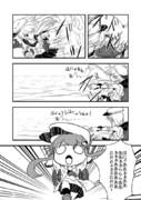 しれーかん電 7-7