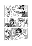 jojo×eva9(トレース)