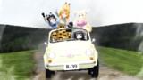 どうぶつビスケッツ+かばん × FIAT 500