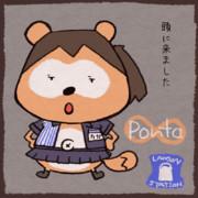 加賀さんのポンタカード