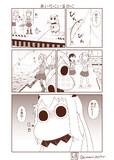 むっぽちゃんの憂鬱126