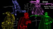 【MMDワンピ】一騎当千 - GERMA66