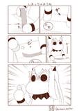 むっぽちゃんの憂鬱127