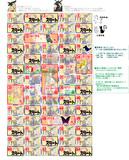 【TW5】菩薩累乗会ごちゃマップ4