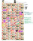 【TW5】菩薩累乗会ごちゃマップ5(没)