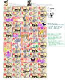 【TW5】菩薩累乗会ごちゃマップ5