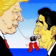 日米首脳会談やっていますよ!