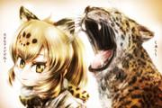 ジャガーちゃんとジャガオ君