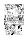 jojo×eva10(トレース)