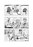 jojo×eva12(トレース)