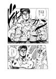 jojo×eva13(トレース)