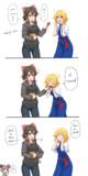 maruとwebのHomemade Cookie☆