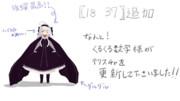 【MMDモデル衣装追加】名前シレズ【1837】