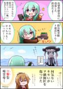 何気ない攻撃型軽空母鈴谷ちゃん