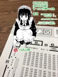 COMITIA124「つ42b」吉野スペース地図