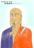 インド人の仏僧にして東大寺の四聖『菩提僊那(ボーディセーナ)』