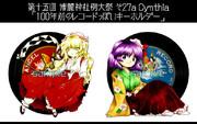 【例大祭15】レコードっぽいキーホルダー