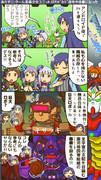 ミリシタ四コマ『Melty Fantasia』