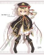 軍服ワンピフランちゃん
