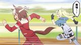 ウマ娘と競争するガンビア・ベイ