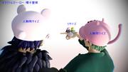 しっぽ付きキャスケット配布【MMDアクセサリー配布】