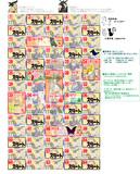 【TW5】菩薩累乗会ごちゃマップ6