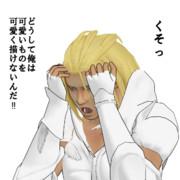 【MMD】愚痴