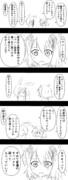 ミルちゃんががんばる漫画20